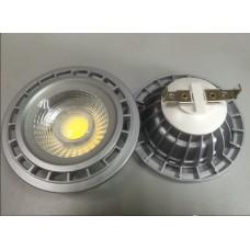 12W/15W 12Volt AR111 G53 Base COB LED Reflector Spot Light bulb replaces 75w/100w Halogen Lamp